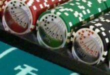 Various types of online casino bonuses